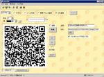 HATYUNE_QR.jpg